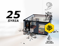 25m2 Syria at IKEA
