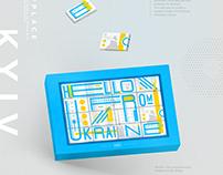 Gift box design