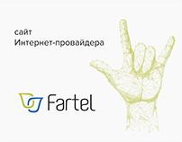 Website for Fartel