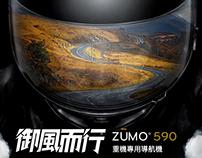 Garmin Premium GPS Motorcycle Navigator - Product site