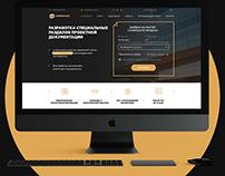 OMNIPROEKT Web Design