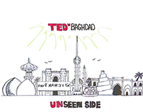 TEDxBaghdad 2015 Promo Video I The UNSEEN SIDE I