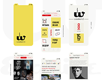 Esquire Weekend | Creative concept for CODE Pilots