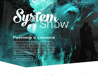 System Show Landing Page
