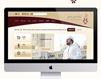 Al-Rajehi Website