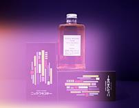 Nikka Whisky - Tokyo Edition