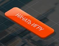 Landing Page для компании Forex Optimum.