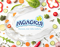 MOLOKIJA Recipe Book. Concept, design