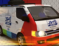 Lahore News DSNG ID