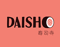 Logo concept for fictional Japanese restaurant (2018)