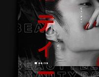 BTY poster design.02