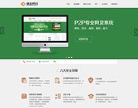 Net loan system P2P网贷系统设计