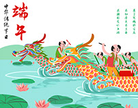 Traditional chinese festival-Dragon boat race