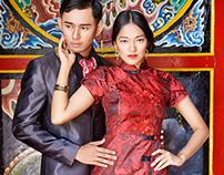 Plaza Ambarrukmo magazine edition Chinese New Year