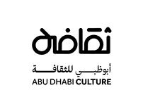 Abu Dhabi Culture Manifestos
