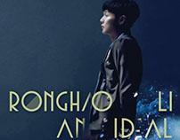 2016 RongHao Li An Ideal World Tour Concert