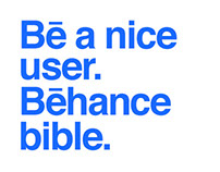 5 commandments of Behance