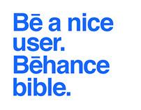 5 commandments of Behance