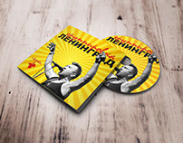 Носевич Алеся (обложка для диска)
