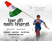 Har Dil Mein Bharat Short Movie Poster 2