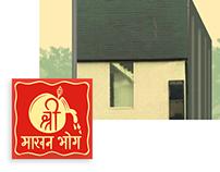 Logo Design   Indian Restaurant