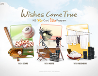 KB Card Wish Program (2010) - Promotion Website