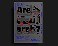 Are you Arab? هَـــل أَنت عربي أو عـــَرَبيِة؟