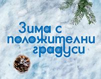 PERNOD-RICARD Зима с положителни градуси