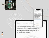 ROSSMA — website design