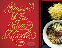 Empire of the Sun Noodle
