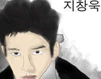 지창욱 Illustration ( Ji Chang Wook )