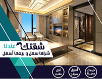 "Social Media ""Misr alMotatwera "" Real Estate"