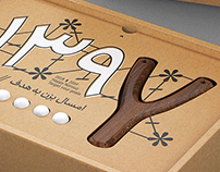 Final Target Norouz Gift // 1397 // Slingshot