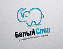 Фирменный стиль стоматологической клиники Белый Слон