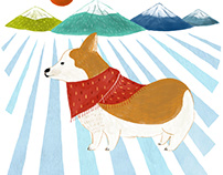 Animal Calendar 2018 | Personal Work