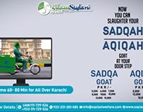 sadqa aqiqah