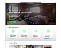 Разработка Landing Page для компании «Profworks»