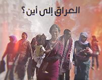 Promo Iraq to where