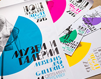 Night Plovdiv'15 / Visual Identity