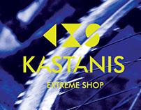 KXS Extreme Shop / Branding