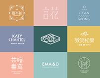 Typography-品牌/企業/書籍/展覽/包裝