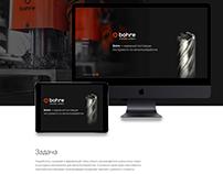 Сайт для компании «Bohre»