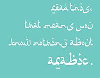 Arabic course for non-Arabic readers campaign