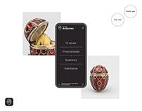 Faberge Museum Audio Guide. Website, mobile app