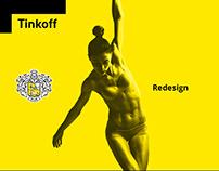 Tinkoff Internet Bank | UI/UX | Web