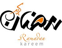 Vector Ramadan kareem arabic Calligraphy