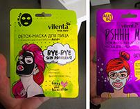 face mask blackmask vilenta illustrations bloom pshhh