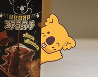 樂天小熊餅乾