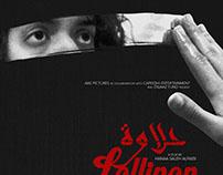 Lollipop Theatrical Key Art Film Poster Design