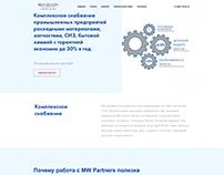 Редизайн сайта в простых формах для MW Partners
